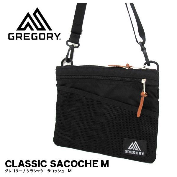 メール便送料無料 グレゴリー GREGORY サコッシュ バッグ CLASSIC SACOCHE M ショルダーバッグ 109457|gb-int