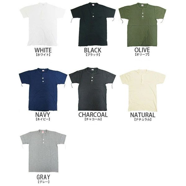 ヘルスニット Healthknit ヘンリーネック Tシャツ 半袖 906S (メール便対応)|gb-int|03