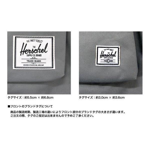ハーシェル サプライ HERSCHEL SUPPLY CLASSIC クラシックデイパック (メール便不可)|gb-int|04