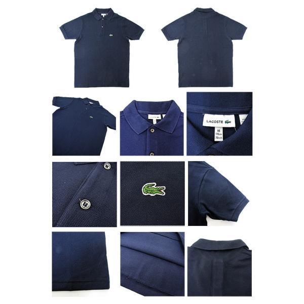 ラコステ ポロシャツ L1812 LACOSTE 鹿の子 PJ2909-51 ボーイズ メール便対応|gb-int|02