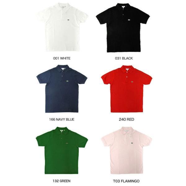 ラコステ ポロシャツ L1812 LACOSTE 鹿の子 PJ2909-51 ボーイズ メール便対応|gb-int|03