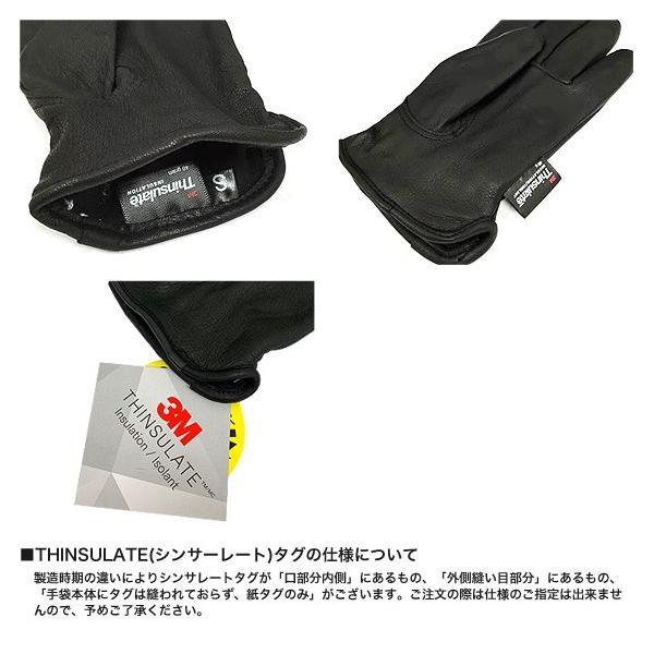 ナパグローブ NAPA GLOVE ディアスキン レザー グローブ 手袋 シンサレート 裏地あり (メール便対応)|gb-int|05