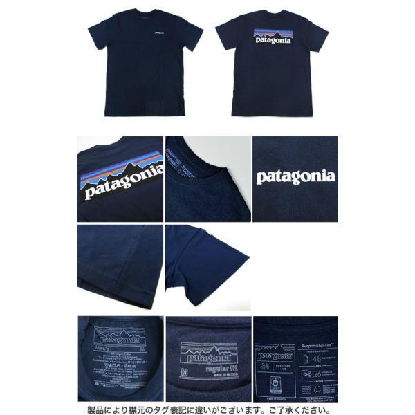 Patagonia パタゴニア Tシャツ 39174 MENS P-6 RESPONSIBILI-TEE (メール便対応)|gb-int|02