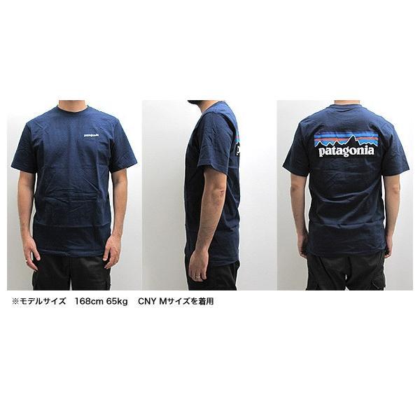 Patagonia パタゴニア Tシャツ 39174 MENS P-6 RESPONSIBILI-TEE (メール便対応)|gb-int|04