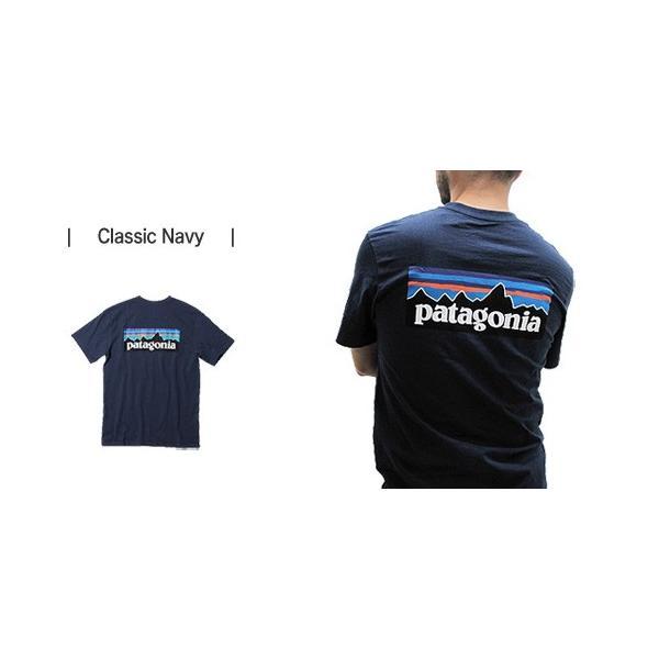 Patagonia パタゴニア Tシャツ 39174 MENS P-6 RESPONSIBILI-TEE (メール便対応)|gb-int|07