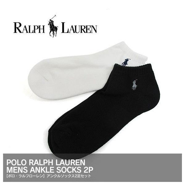 ラルフローレン 靴下 アンクルソックス ソックス 2足セット 827001 (メール便対応)|gb-int