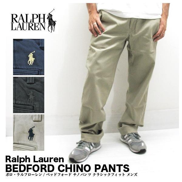POLO Ralph Lauren BEDFORD CHINO PANTS ベッドフォード チノパンツ gb-int