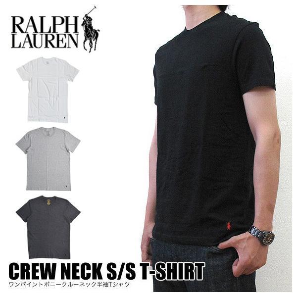 ラルフローレン Tシャツ 半袖 クルーネック  (メール便対応) gb-int