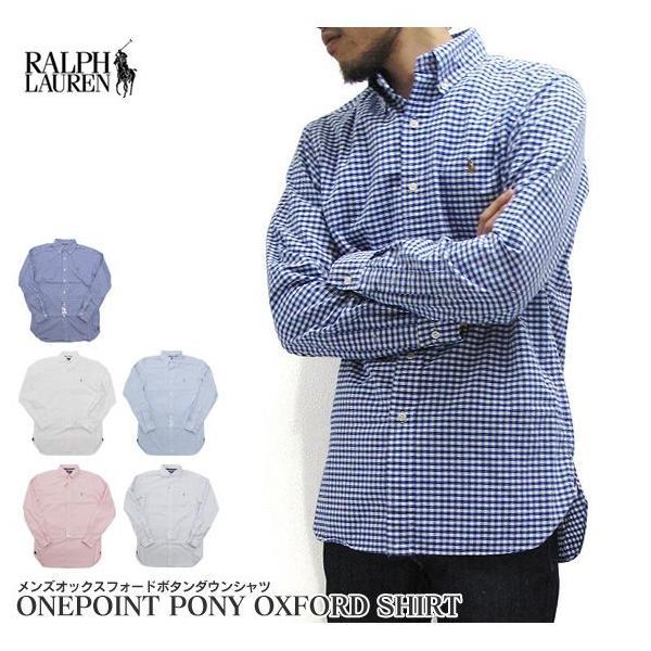 ラルフローレン オックスフォードシャツ ボタンダウンシャツ gb-int
