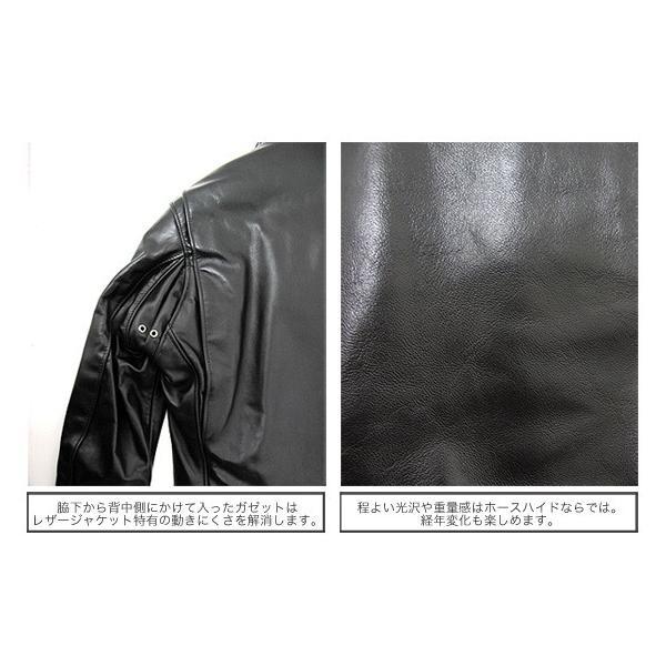 SCHOTT ショット 641HH スタンド シングルライダース ホースハイド STAND SINGLE RIDERS JACKET HORSEHIDE(メール便不可)|gb-int|04