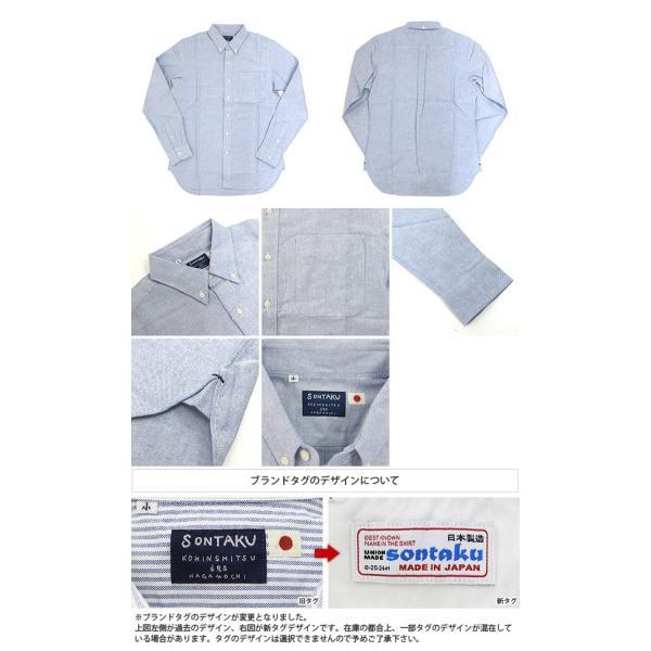 ソンタク シャツ メンズ オックスフォード 長袖ボタンダウンシャツ HD99293|gb-int|02