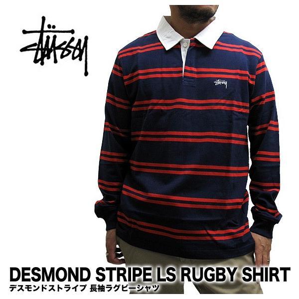 STUSSY ステューシー ラガーシャツ 1140097 DESMOND STRIPE LS RUGBY (メール便不可) gb-int