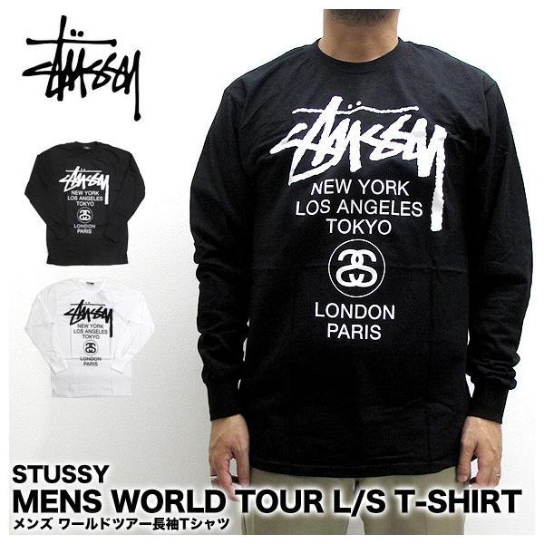 ステューシー STUSSY Tシャツ メンズ ワールドツアー 長袖 1993615 (メール便対応) gb-int