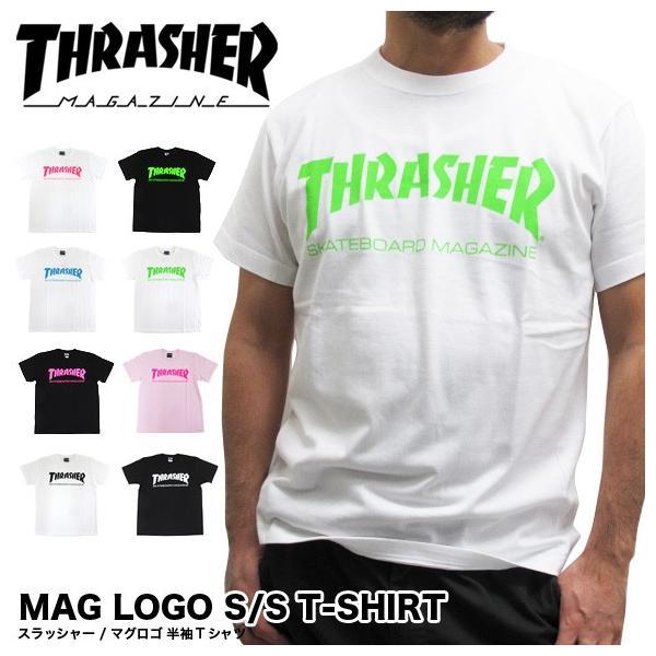 1点までメール便送料無料 THRASHER スラッシャー 半袖 マグロゴ Tシャツ メンズ TH8101-F TH8101|gb-int