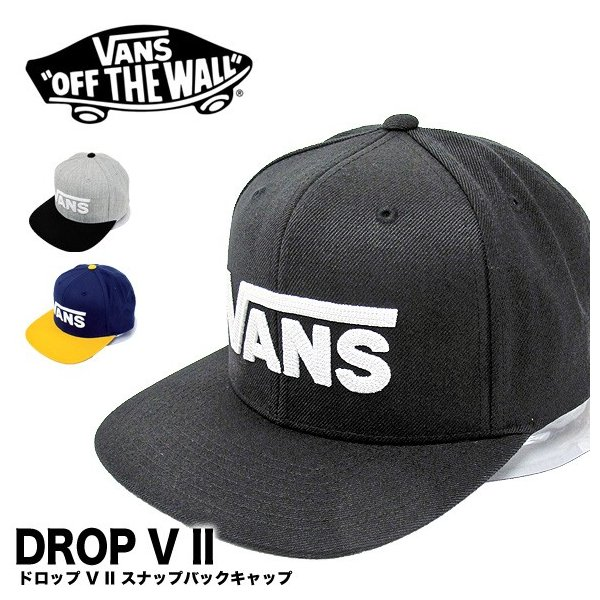 VANS バンズ キャップ DROP V II BBキャップ VN0A36OR|gb-int