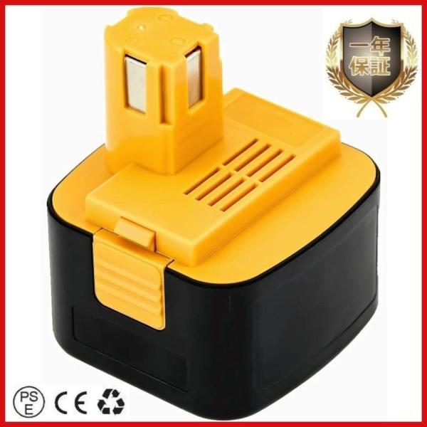 EZ9200 1個 Panasonic バッテリー 互換 EZ9200 EY9200 EZT901 対応 互換 12V