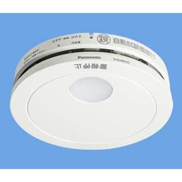 パナソニック住宅用火災警報器電池式・移報接点なしけむり当番SHK48455