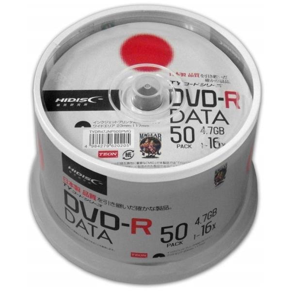 MAG-LAB HI-DISC データ用 16倍速対応DVD-R 4.7GB 50枚 TYDR47JNP50SPMG