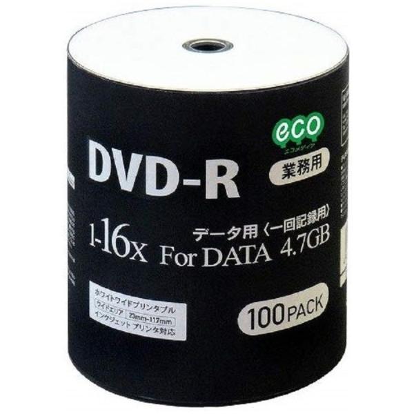 MAG-LAB HI-DISC データ用DVD-R 16倍速 100枚バルク DR47JNP100_BULK