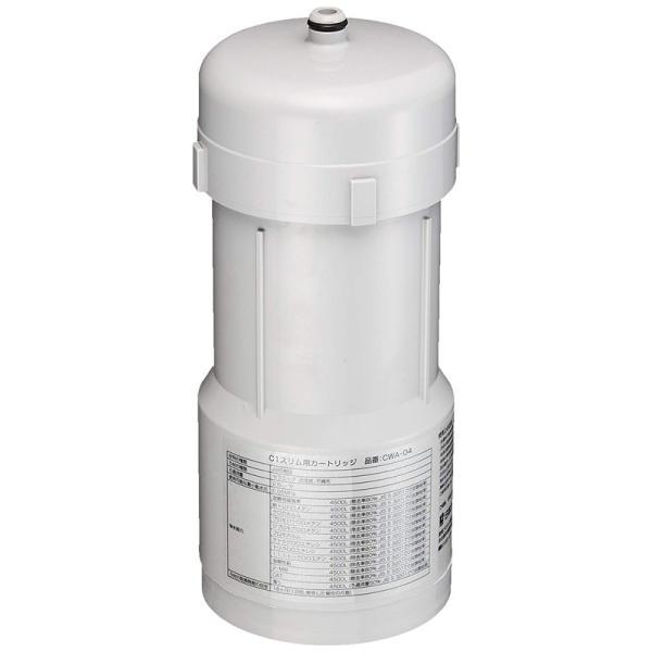 日本ガイシ 浄水器 交換用カートリッジ スリムタイプ用 CWA-04