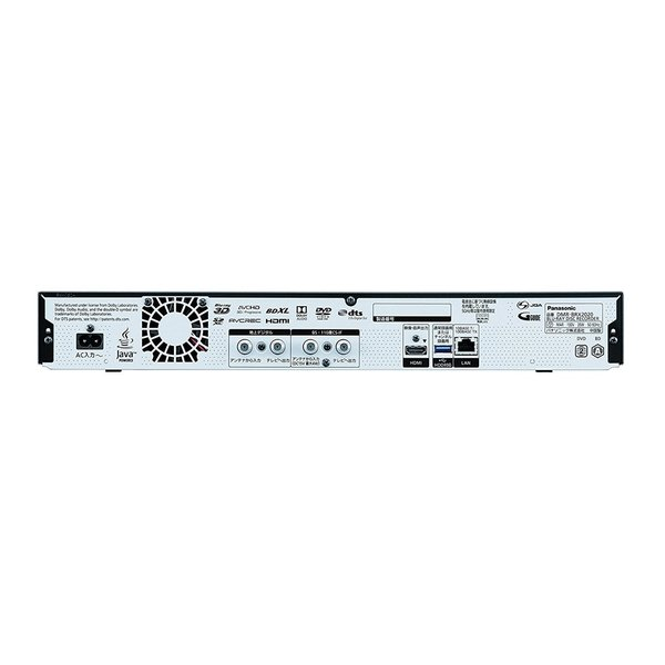 パナソニック ブルーレイディスクレコーダー DMR-BRX2020|gbft|02