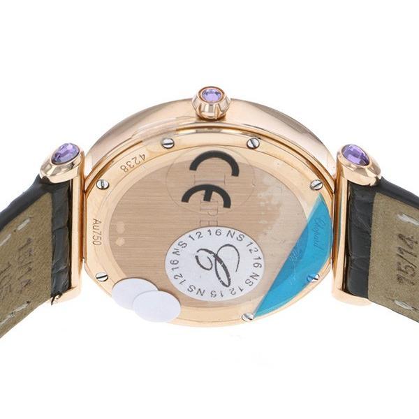 ショパール その他 インペリアーレ 28mm 384238-5001 ホワイト文字盤 レディース 腕時計 新品