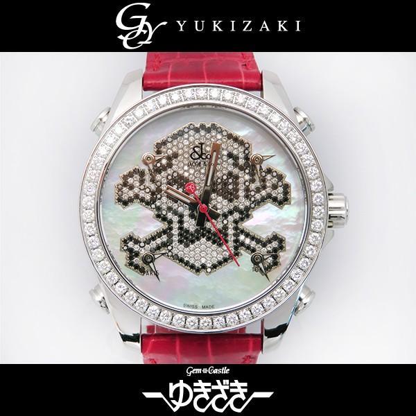 ジェイコブJACOB&COファイブタイムゾーンスカルベゼルダイヤJC-MSKULL7Dホワイト文字盤新品腕時計メンズ