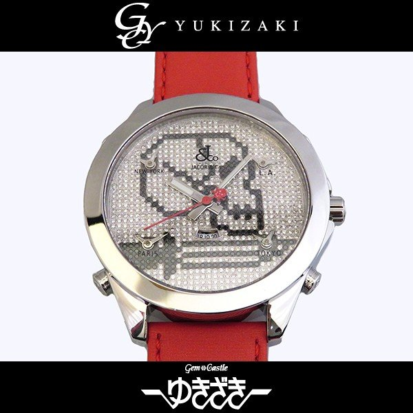 ジェイコブJACOB&COファイブタイムゾーンスカルJC-SKULL3全面ダイヤ文字盤新品腕時計メンズ