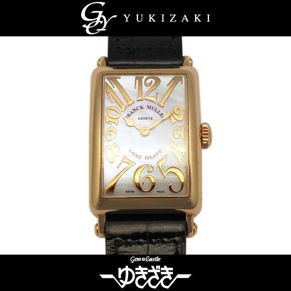 フランク・ミュラー ロングアイランド 902QZ REL MOP ホワイト文字盤 レディース 腕時計 新品