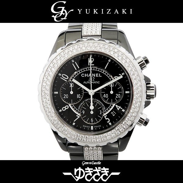 promo code bcf6a 1294f シャネル J12 ベゼル ブレスセンターダイヤ H1706 ブラック文字盤 メンズ 腕時計 中古 :W160494:ジェムキャッスルゆきざき - 通販  - Yahoo!ショッピング