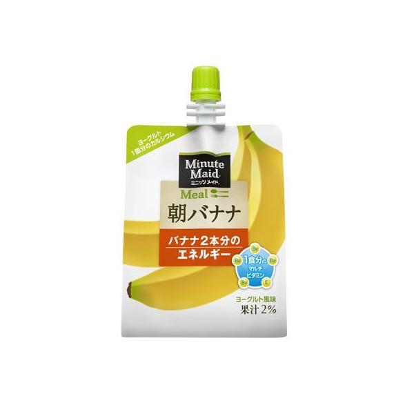 【コンペ商品】【果汁飲料】ミニッツメイド 朝バナナ パウチ180g 1ケース(6本入)