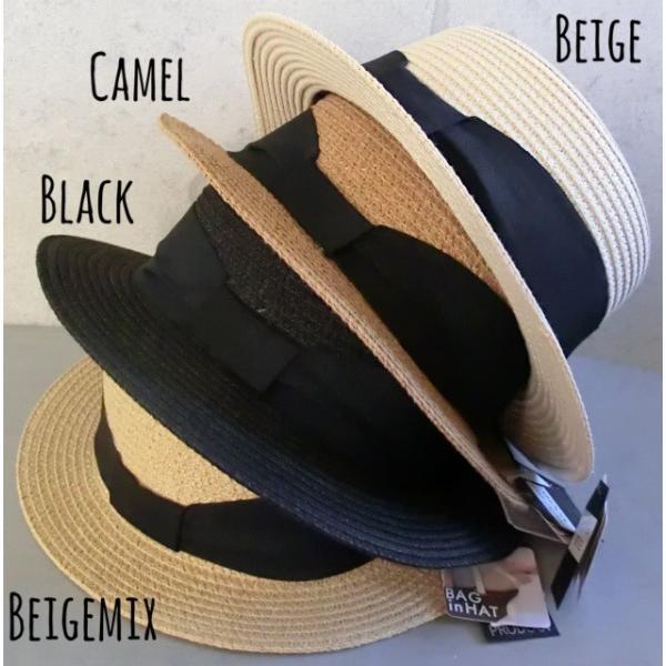 店内商品2点以上ご購入で カンカン帽ワイドリボン太帯ポケッタブル折りたたみ バックインハットサイズ調整 春夏男女兼用日よけ