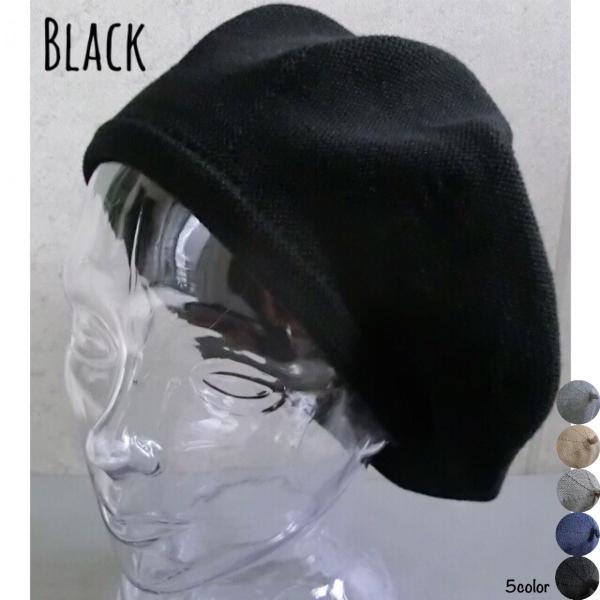 【店内商品2点以上ご購入で送料無料】帽子 ベレー サマーコットン ニットベレー帽 オールシーズン シンプル ベレー帽 メンズ レディース gcp