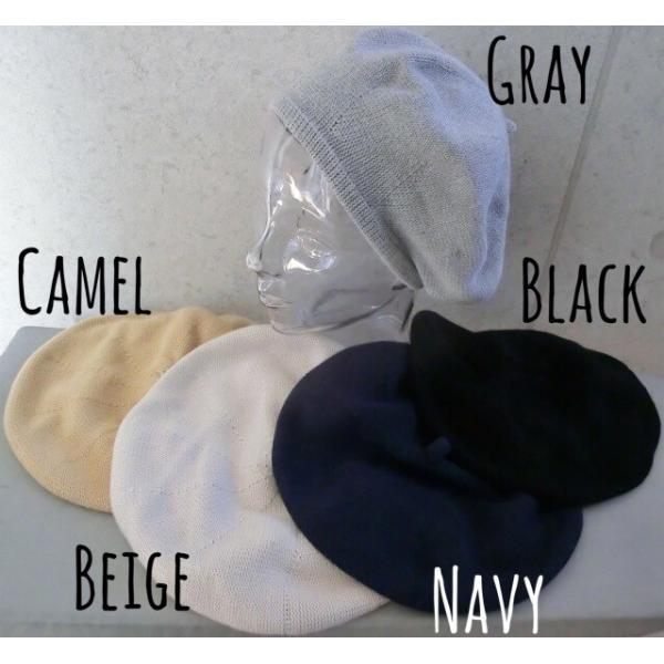 【店内商品2点以上ご購入で送料無料】帽子 ベレー サマーコットン ニットベレー帽 オールシーズン シンプル ベレー帽 メンズ レディース gcp 06