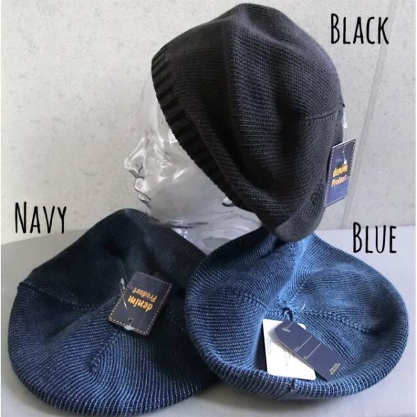 (店内商品2点以上ご購入で送料無料) 帽子 ニット ベレー帽 Ruben インディゴ染 コットンニットベレー オールシーズン デニム染 ウォッシュド加工|gcp