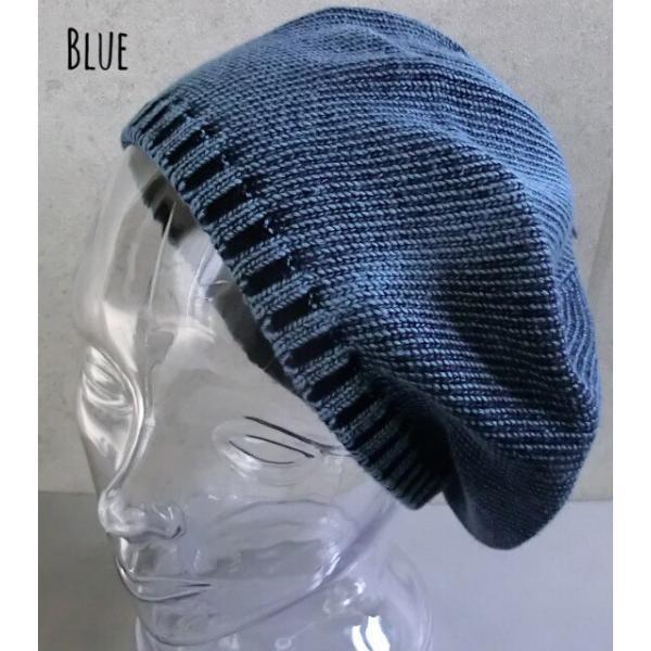(店内商品2点以上ご購入で送料無料) 帽子 ニット ベレー帽 Ruben インディゴ染 コットンニットベレー オールシーズン デニム染 ウォッシュド加工|gcp|05