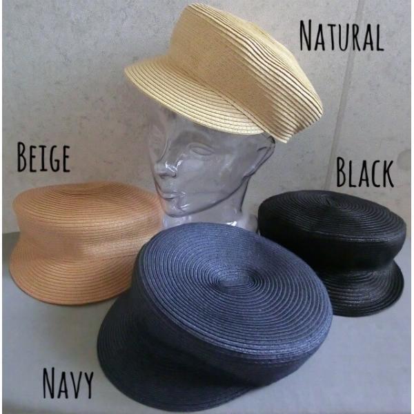 帽子ストローキャップシンプルマリンキャスケットマリン帽春夏トレンドレディース 店内商品2点以上ご購入で