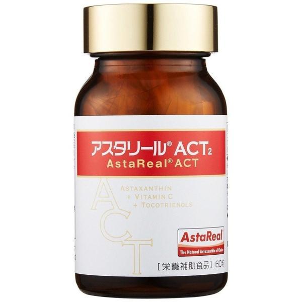 アスタリールACT2|gcs-medical