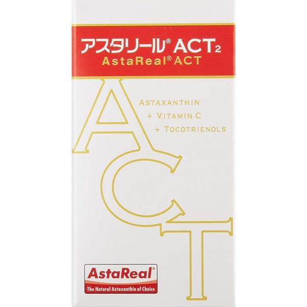 アスタリールACT2|gcs-medical|02