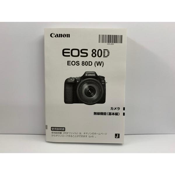 新品 Canon EOS 80D 取扱説明書 メール便 送料無料 代引き不可 日時指定不可 キヤノン