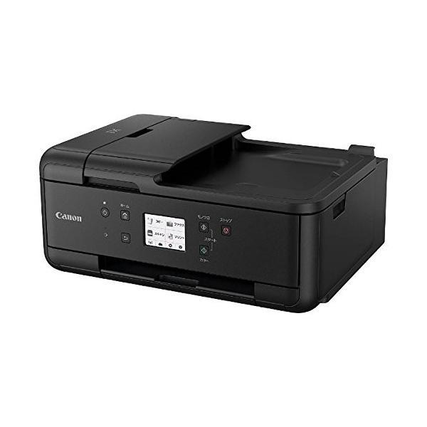 キヤノン インクジェットプリンター PIXUS TR7530の画像
