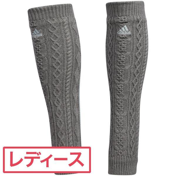 アディダス Adidas ケーブル編み スリーストライプ レッグウォーマー レディス
