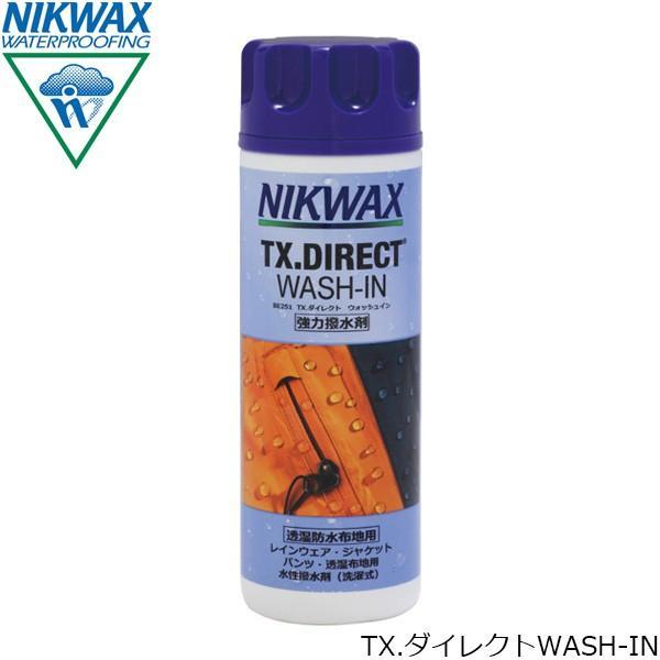 ニクワックス NIKWAX TX.ダイレクトWASH-IN 撥水剤(防水透湿生地用) 300ml 撥水 レインウェア ジャケット TXダイレクトウォッシュイン EBE251
