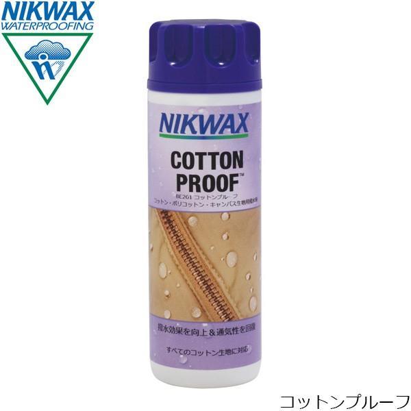 ニクワックス NIKWAX コットンプルーフ 撥水剤(コットン生地用) 300ml コットン生地のテント・タープ EBE261