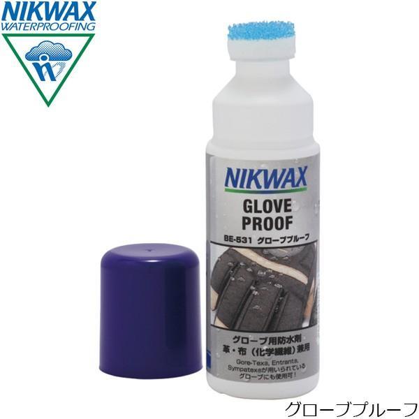 ニクワックス NIKWAX グローブプルーフ 撥水剤(グローブ用) 125ml グローブ用撥水剤 手袋用 撥水 保革成分 防水透湿性生地対応 GTX GORE-TEX EBE531