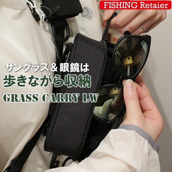 サングラスケース メガネケース セミハード 眼鏡ケース 収納ケース アウトドア 登山 釣り フィッシング ベルト フック カモフラ KAN000016
