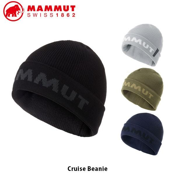 Mammut Cruise Beanies