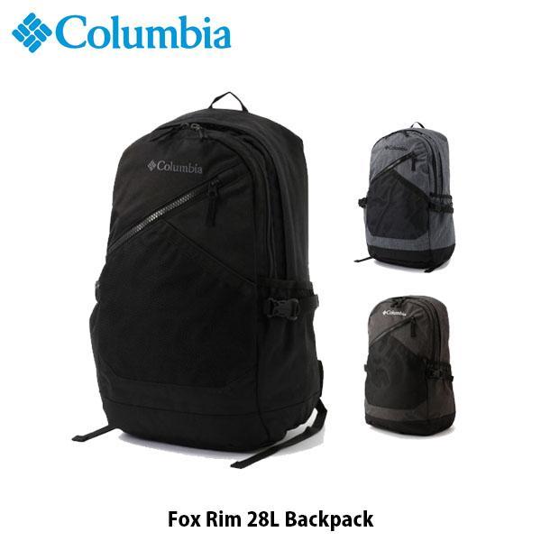 コロンビア Columbia フォックスリム28Lバックパック リュック