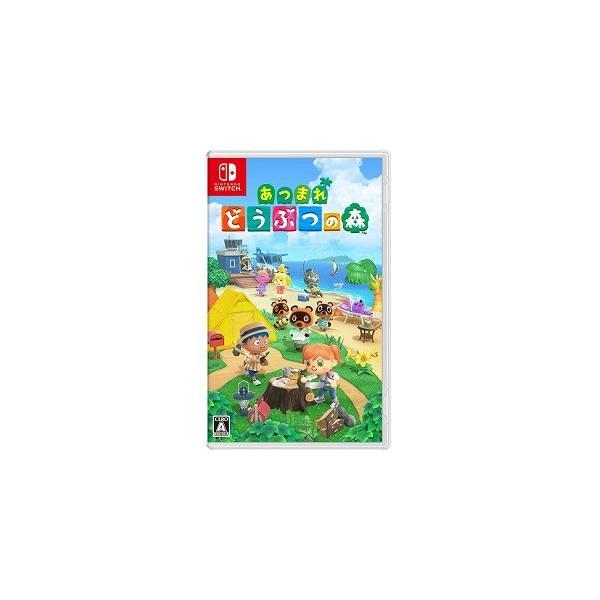 【5%OFFクーポン配布中】【送料無料・即日出荷】Nintendo Switch あつまれ どうぶつの森 050307