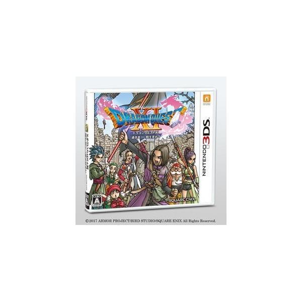 【送料無料・即日出荷】(初回封入特典付)3DS ドラゴンクエストXI 過ぎ去りし時を求めて ドラクエ11  020850の画像